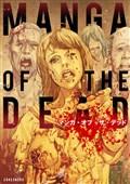 Manga of The Dead - Thực Hiện Bởi hamtruyen.com