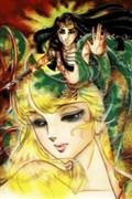 Nữ Hoàng Ai Cập (Bản Đẹp) - Thực Hiện Bởi hamtruyen.com