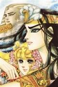 Nữ Hoàng Ai Cập - Thực Hiện Bởi hamtruyen.com