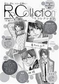 Re Collection - Thực Hiện Bởi hamtruyen.com