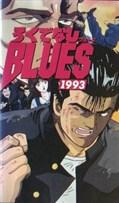 Rokudenashi Blues - Thực Hiện Bởi hamtruyen.com