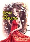 Ryuu no Moriuta - Thực Hiện Bởi hamtruyen.com