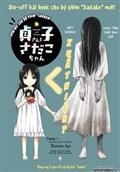 Sadako-San And Sadako-Chan - Thực Hiện Bởi hamtruyen.com