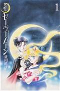 Sailor Moon (Kanzenban) - Thực Hiện Bởi hamtruyen.com