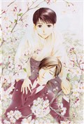 Sakura Gari - Thực Hiện Bởi hamtruyen.com