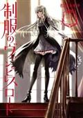 Seifuku no Vampiress Lord - Thực Hiện Bởi hamtruyen.com