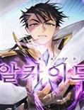 Seven Knights: Alkaid - Thực Hiện Bởi hamtruyen.com