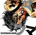 Shimauma - Thực Hiện Bởi hamtruyen.com