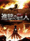 Shingeki no Kyojin - Attack on Titan - Thực Hiện Bởi hamtruyen.com