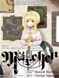 Shin'yaku Märchen - New Testament - Thực Hiện Bởi hamtruyen.com