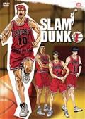 Slam Dunk (Remake) - Thực Hiện Bởi hamtruyen.com
