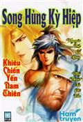 Song Hùng Kỳ Hiệp - Thực Hiện Bởi hamtruyen.com