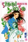 Steel Rose - Thực Hiện Bởi hamtruyen.com