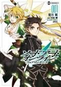 Sword Art Online: Fairy Dance - Thực Hiện Bởi hamtruyen.com