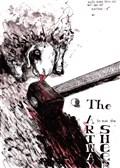 The ARTWAY to EAT THE SHEEP - Thực Hiện Bởi hamtruyen.vn