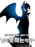 The Devil Who Can't Fly - Thực Hiện Bởi hamtruyen.com