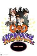 The God Of High School - Thực Hiện Bởi hamtruyen.vn