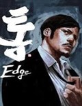 Tong Edge - Thực Hiện Bởi hamtruyen.vn