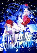 Umineko no Naku Koro ni Chiru Episode 5: End of the Golden Witch  - Thực Hiện Bởi hamtruyen.com