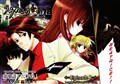 Umineko no Naku Koro ni Episode 1: Legend of the Golden Witch - Thực Hiện Bởi hamtruyen.vn