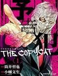 Yokokuhan 2 – The Copycat - Thực Hiện Bởi hamtruyen.vn