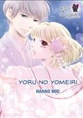 Yoru no Yomeiri - Thực Hiện Bởi hamtruyen.vn